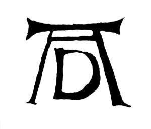 Il monogramma di Albrecht Dürer.